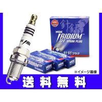 【仕様】 メーカー : 日本特殊陶業(NGK) 品番 : DFH6B-11A ネジ径mm : 14 ...