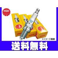 メーカー : 日本特殊陶業(NGK) 品番 : BKUR6E ストックNo. : 7567  ゆうパ...