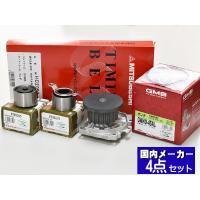 バモス/ホビオ(ターボ・NA共)  HM1/2/3/4 HJ1/2  1999/06〜  E07Z/...