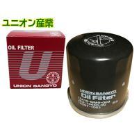 ■オイルフィルターはエンジン内のオイル不純物を除去し、エンジン内をクリーンに保つ必需品です。 ■高品...