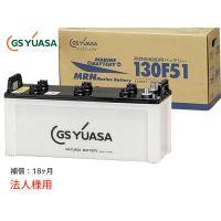 ◆D型ターミナルを同梱◆ 船舶用バッテリーに必需品のD型ターミナル(写真2枚目)を同梱しております。...