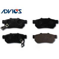 ADVICS 国産車用ディスクブレーキパッド4枚セット リア リヤ用 [SN427P]   下記の型...
