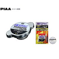PIAA SPAC ラジエターキャップ 108kPa SV56