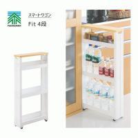 ▽商品の説明 ■わずか12.5cmの幅を小物の収納庫に! ■コロつきなので、移動も掃除も簡単。 ■冷...