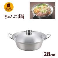 ▽商品の説明 ●おおきめな28cmサイズで、とってもたっぷりちゃんこ鍋 ●CH-IHのSG(クッキン...
