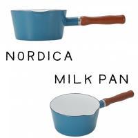 IH鍋 ノルディカ  ホーローミルクパン ターコイズ  片手鍋 北欧風 サイズ:約W320×D160...