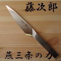 燕三条の力 藤寅工業 藤次郎  Tijiro ORIGAMI ペティナイフ 130mm FD-770...