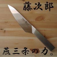 燕三条の力 藤寅工業 藤次郎  Tijiro ORIGAMI 三徳包丁 165mm FD-771 (...