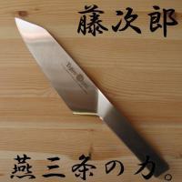 燕三条の力 藤寅工業 藤次郎  Tijiro ORIGAMI シェフナイフ 180mm FD-772...