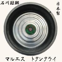 石川琺瑯 タマ印 マルエス トタンタライ60cm #28 サイズ:外径(約)65×65×16cm 本...