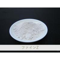 ジルコン(ZrSiO4)を1μm程度まで微粉砕したものです。釉薬に入れることにより安定した乳白効果が...