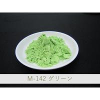 亜鉛釉においても安定した発色をします。