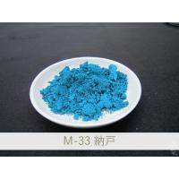 鉛釉での発色は良く、亜鉛釉でも変色しにくい顔料です。
