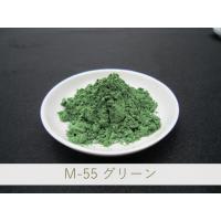 石灰に富んだ亜鉛のない釉薬で美しいグリーンが得られます。亜鉛釉では亜鉛がクロムと反応し、茶色に変色し...