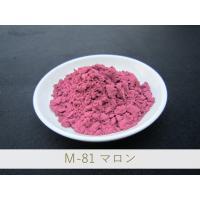 石灰が多い目の鉛釉が良い発色をします。また硼酸の少ない亜鉛、マグネシウムのない釉薬が望ましいです。酸...