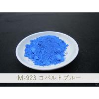 マグネシウムのないすべての釉薬で濃色で鮮明な発色が得られます。だたし、マグネシウムを含む釉薬では紫に...