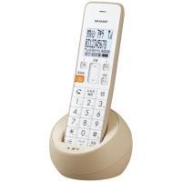 シャープ JD-S08CL-C デジタルコードレス電話機 子機1台 ベージュ系