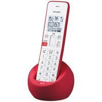 シャープ JD-S08CL-R デジタルコードレス電話機 子機1台 レッド系