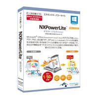 オーシャンブリッジ NXPowerLite 8 デスクトップエディション パッケージ版 1Lパック NX8PKG-1P