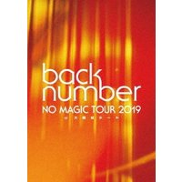 【BLU-R】back number / NO MAGIC TOUR 2019 at 大阪城ホール(初回限定盤)