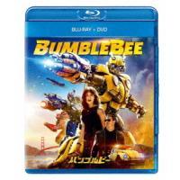 【BLU-R】バンブルビー ブルーレイ+DVDセット
