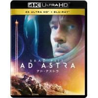 【4K ULTRA HD】アド・アストラ(4K ULTRA HD+ブルーレイ)
