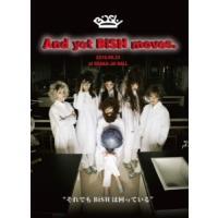 【DVD】BiSH / And yet BiSH moves.