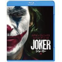 【BLU-R】ジョーカー ブルーレイ&DVDセット