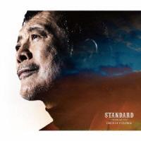 【発売日翌日以降お届け】【CD】矢沢永吉 / STANDARD~THE BALLAD BEST~(初回限定盤A)(Blu-ray Disc付)