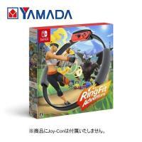 リングフィット アドベンチャー Nintendo Switch HAC-R-AL3PA