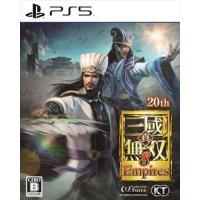 真・三國無双8 Empires 通常版 PS5 ELJM-30061