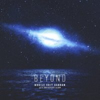 【CD】機動戦士ガンダム 40th Anniversary Album 〜BEYOND〜