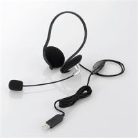 エレコム HS-NB05USV USBヘッドセット(ネックバンドタイプ)