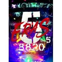 【DVD】B'z SHOWCASE2020-5 eras 8820-Day5