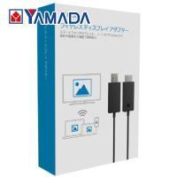 マイクロソフト Wireless Display V2 P3Q-00009