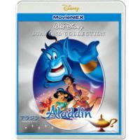 <BLU-R> アラジン ダイヤモンド・コレクション MovieNEX ブルーレイ+DVDセット