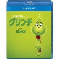 <BLU-R> グリンチ ブルーレイ+DVDセット