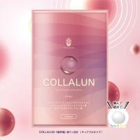 コラーゲン ゼリー サプリ COLLALUNコラルン30粒[約1ヶ月分] トリペプチドコラーゲン プロテオグリカン セラミド ヒアルロン酸