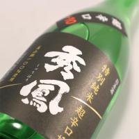 秀鳳 特別純米 美山錦 超辛口 720ml 日本酒 山形 地酒