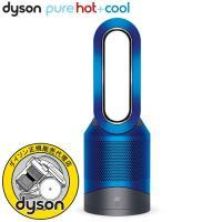 新しいDyson Pure hot + cool 空気清浄機能付ファンヒーターは、PM0.1レベルの...