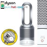 Dyson Pure hot + cool Link 空気清浄機能付ファンヒーターは、1台3役。空気...