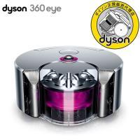 dyson(ダイソン)360 eye ロボット掃除機は、既存の汎用モーターを使用する他の一般的なロボ...