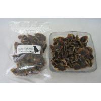 山口・島根県産ハーブ鶏の砂肝を使用しじっくり乾燥させましたデンタルケアにもご利用ください