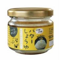 【山口県】【周南市】【IZA】のせのせバターしょうゆ(10000612)