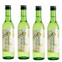 アルコール度数12%  一番果汁のみを使用し、フルーティーな香りと爽やかな酸味、フレッシュでフルーテ...