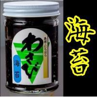 """親しみやすい""""和""""の味です。岩のりの持つ海の香りとわさびの辛さがうまくマッチした人気の商品です。 温..."""