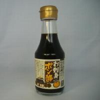 鯨のお刺身や鯨ベーコンにとてもよく合うポン酢です。 程よい酸味と豊かな香りの山口県産橙(だいだい)と...