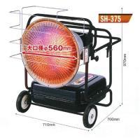 ●サイズ(約):W710×D700×H970mm ●大型赤外線放射板でパワフルな温かさ<br&...