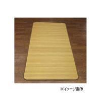 ●サイズ(約):90×180cm   ●材質:竹(防ダニ・防カビ加工)