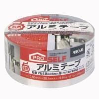 ● ●耐熱性の高いアルミテープです。<br />●高温のかかる場所の補強や補修に最適です...
